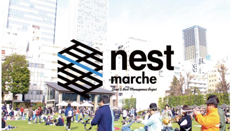 【イベント出展情報】nest marche